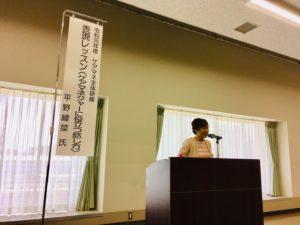 日本介護支援専門員協会 静岡でMCの平野綾菜