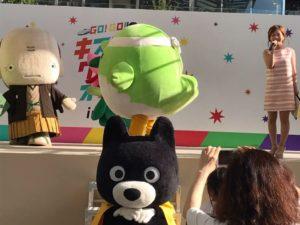 JR九州キスマイクマモトオオイタキャンペーンゆるキャラとMC平野綾菜