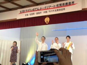 いだてんトークツアー会場でMC中の平野綾菜