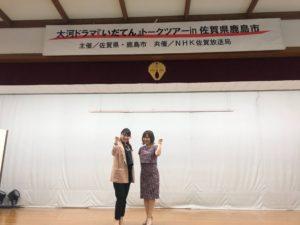 NHK大河ドラマいだてんトークツアーステージ上の大石麻美と平野綾菜