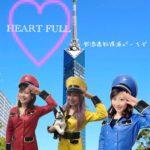 福岡タワーを背にしてHEART-FULL3人敬礼