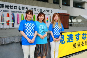 飲酒運転撲滅大会ステージ前のOfficeAYANAメンバー3人の画像