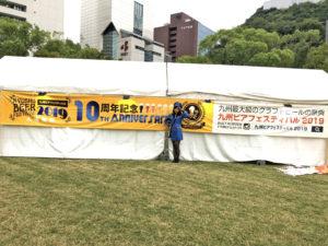 九州オータムフェスティバルのはーとふるメンバー大石麻美
