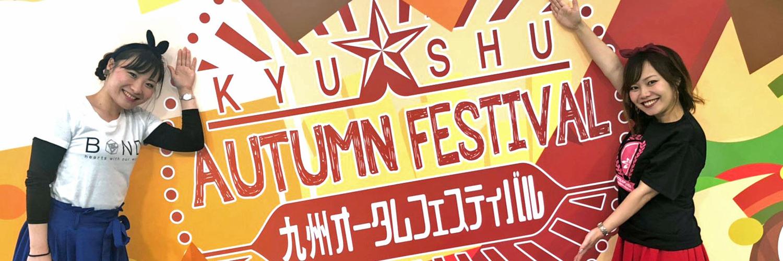 九州オータムフェスタステージを背にした大石麻美と平野綾菜