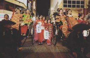 中州まつりの花魁仮装