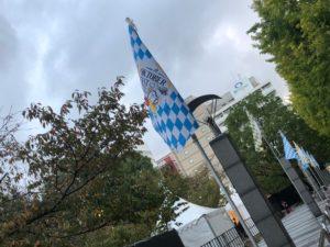 福岡オクトーバーフェスト2019の旗