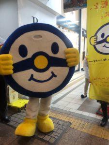 福岡県警察年末の交通安全キャンペーンのハンドルキーパーくん
