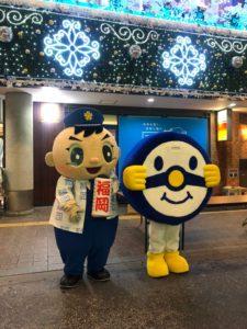 福岡県警察年末の交通安全キャンペーンのふっけいくんとハンドルキーパーくん