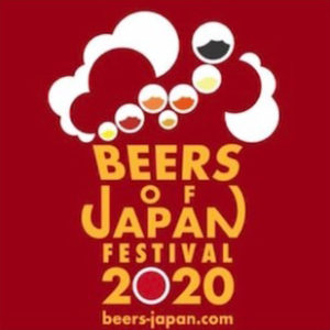 BEERS OF JAPAN FESTIVAL 2020 のロゴ