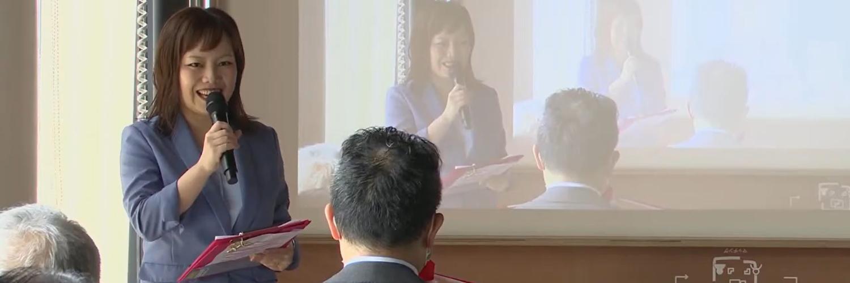 九州産業大学オープンイノベーションセンターインスペース司会の平野綾菜