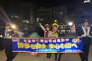 2018年 冬の交通安全キャンペーン飲酒運転撲滅パレード参加のハートフルメンバー、平野綾菜と舟木美純
