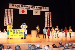 福岡県交通安全県民大会のステージ上の参加者