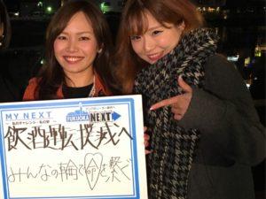 飲酒運転撲滅のフリップを手にするはーとふるメンバーの平野綾菜の舟木美純