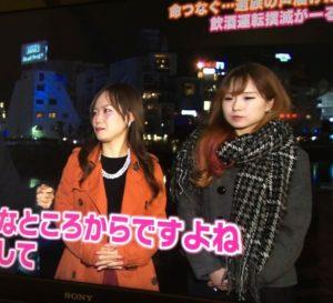 KBC九州朝日放送出演中のはーとふるメンバーが映るテレビ画面