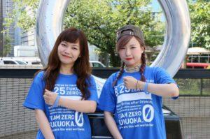 飲酒運転撲滅大会2016でリストバンドを腕にするはーとふるメンバーの平野綾菜と舟木美純