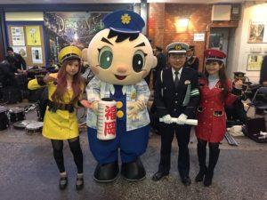 2017年末の交通安全キャンペーン飲酒運転撲滅宣言の舟木美純とふっけい君と警察官と平野綾菜