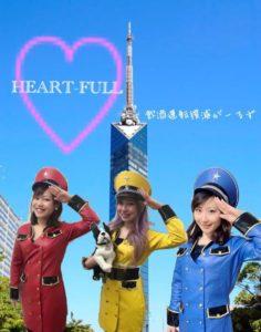 福岡タワーをバックに HEART-FULLメンバー REDのAYANA YELLOWのMISSY BLUEのASAMI