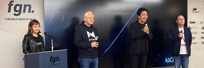 FUKUOK GROWTH NEXT 司会の平野綾菜 と出演者
