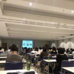 西日本新聞社 会議室でのセミナー中の画像