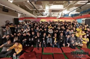 TORYUMON 2019/03/16 の集合写真