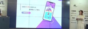 TORYUMON ONLINE 2021 司会の平野綾菜