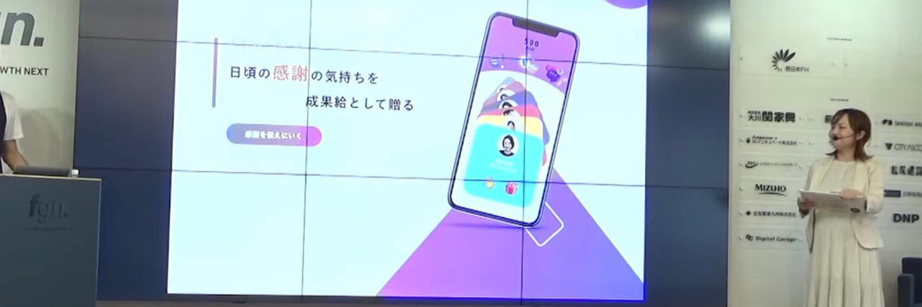 ORYUMON ONLINE 2021 司会の平野綾菜