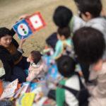 子供たちに読み聞かせをしている画像